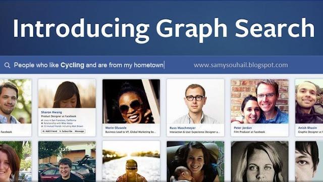 """Graph Search"" أداة بحث اجتماعية جديدة للرد على أسئلة مستخدمي الموقع الإجتماعي فيسبوك مباشرة"