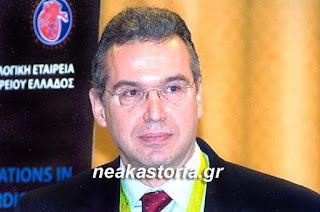 Καστοριά – Υπέρ Υγείας: Διάγνωση της ισχαιμίας του μυοκαρδίου με μεθόδους πυρηνικής ιατρικής