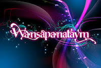Wansapanataym February 7 2016
