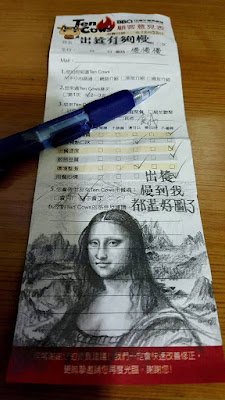 He used the restaurant's satisfaction form to draw his masterpiece -- Mona Lisa