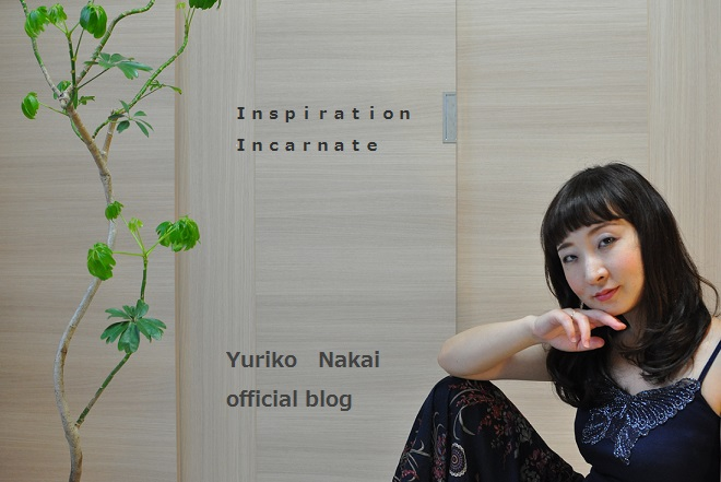 Inspiration Incarnate