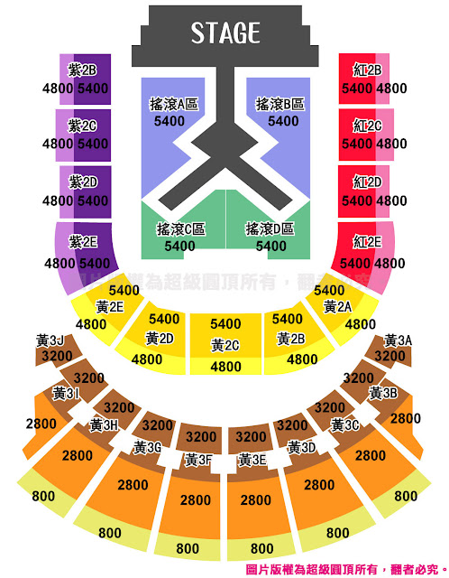 2013 Girls' Generation's World Tour – Girls & Peace in Taiwan Seating Plan, seat map