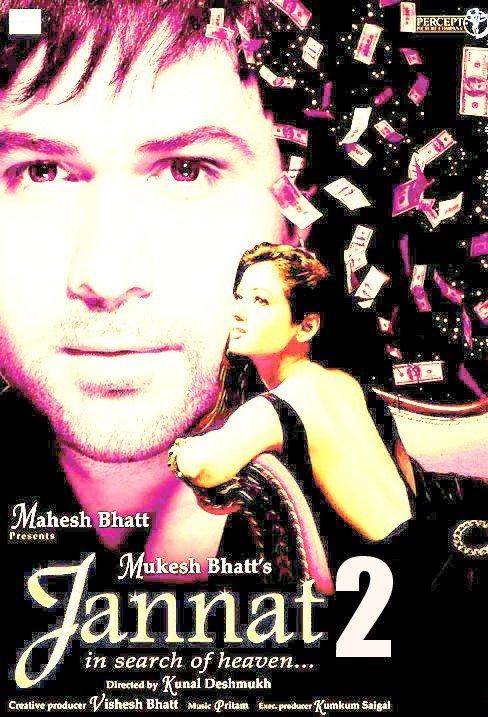 hindi movie music download free