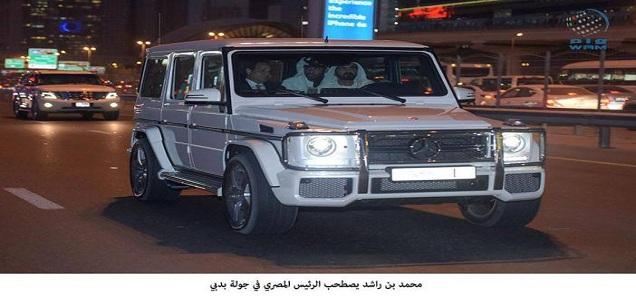 مفاجأة مذهلة حصلت للسيسي عندما كان يتجول مع حاكم دبي محمد بن راشد بسيارته الخاصة