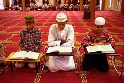 Lembaga Pendidikan Islam Masa Rasulullah SAW