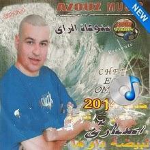 El Omari-El bayda Dawha