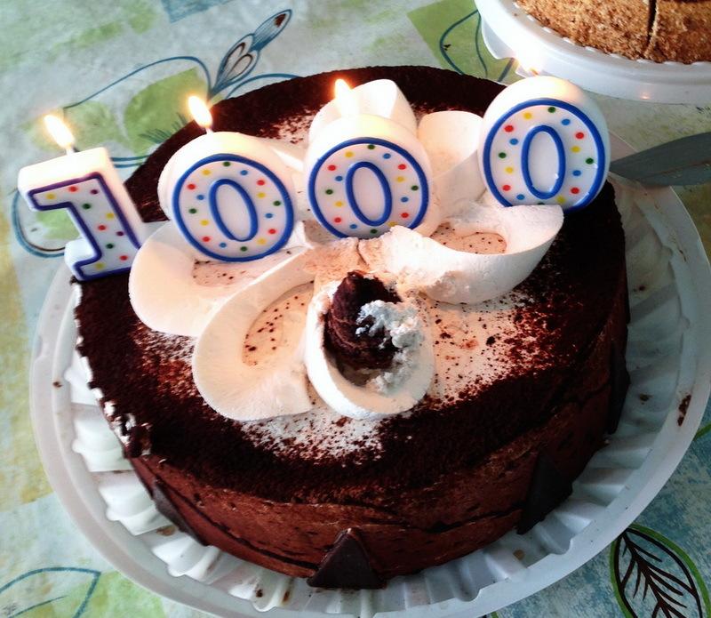 1000 дней
