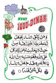 Ayat 1,000 Dinar