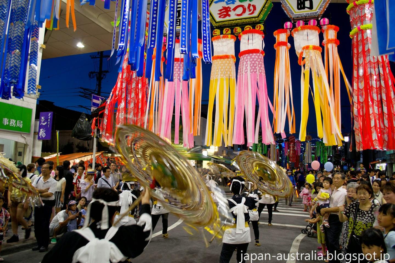 Japan Australia  Ichinomiya Tanabata Festival
