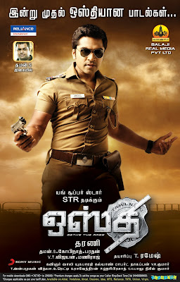 Osthi Poster