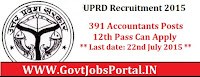 UPRD Recruitment 2015