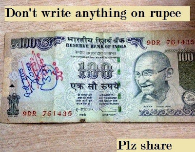 Don't Write Anything On Indian Rupee