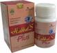 Habbat'S Plus-Herbal Stamina dan Vitalitas