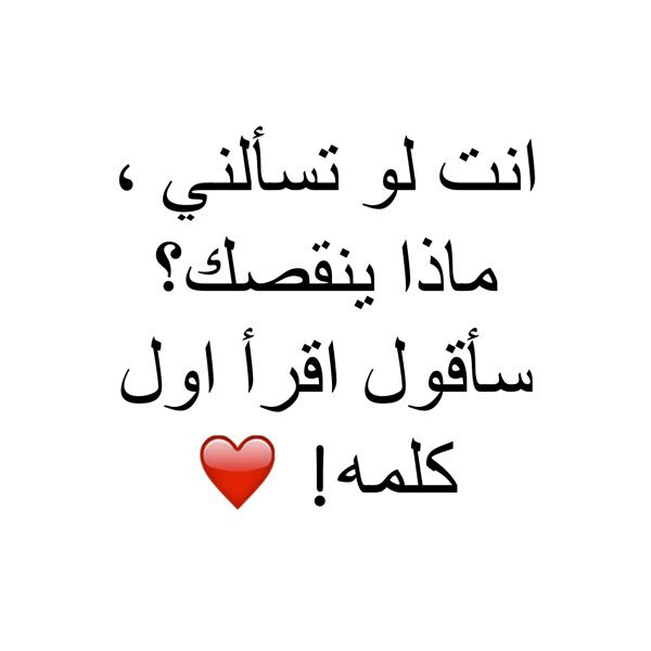 Love Quotes For Him Arabic : ???? ??? ???????? ?? ???? 2016