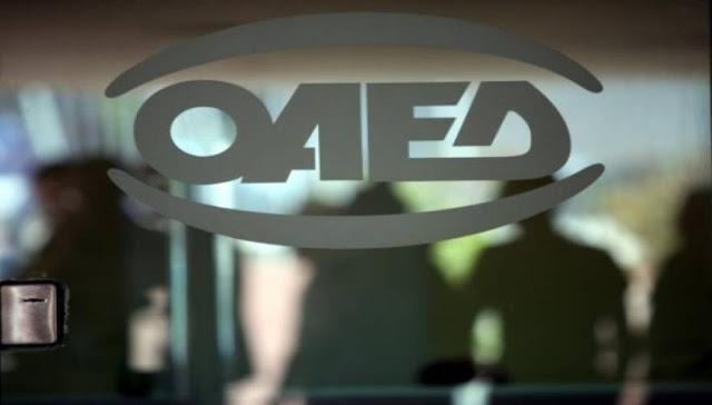 Νέα προγράμματα του ΟΑΕΔ για 12.700 θέσεις