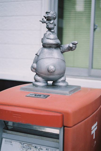 characters on the mailbox