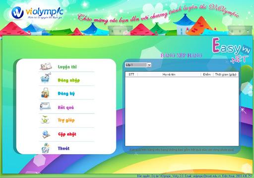 ViOlympic offline - Phần mềm luyện thi Giải toán không cần mạng