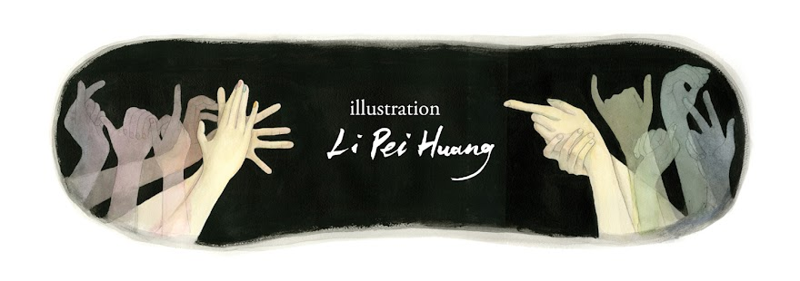 Li Pei Huang Illustration