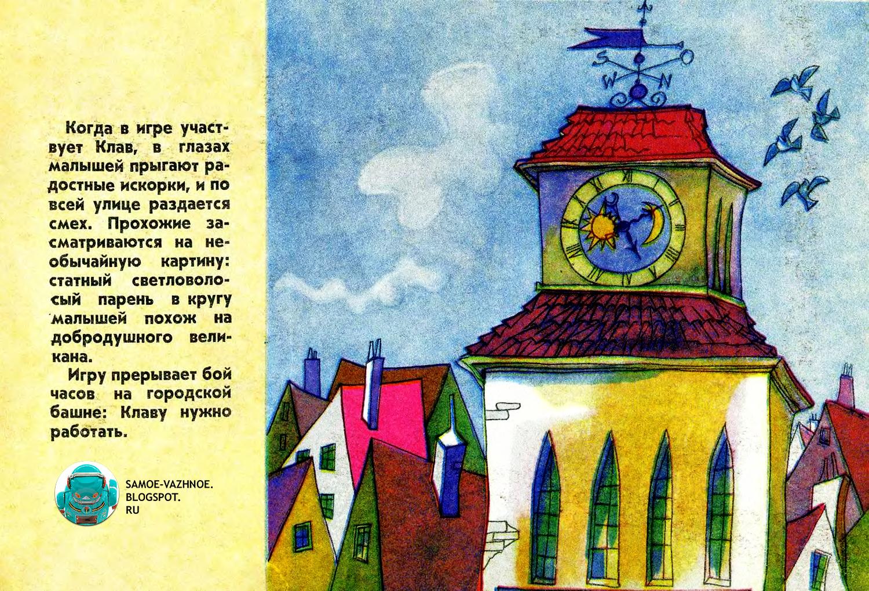 Красные башмачки мультфильм Прибалтика Буров