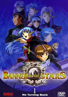 Banner of the Stars I (Seikai no Senki I) - Episodios Online