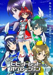 assistir - Vividred Operation - Episódios - online