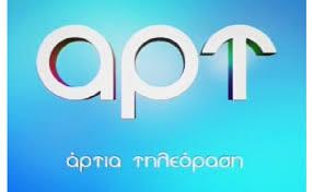 Αρτ Tv Live