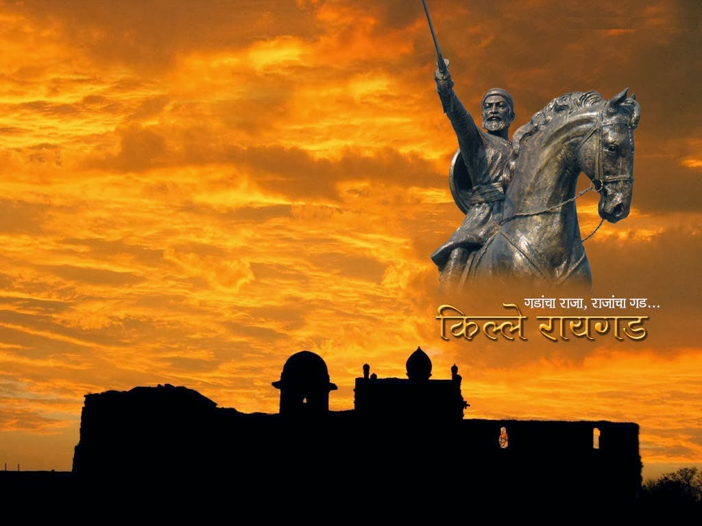SHIVAJI MAHARAJ | Hindu God Wallpapers Download