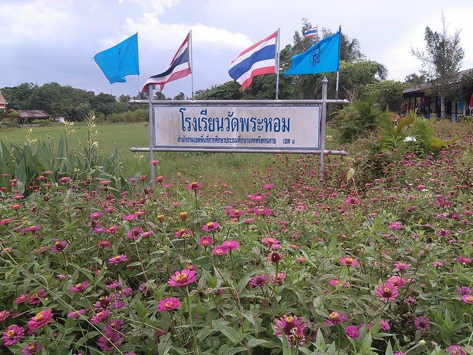 Wat Pra Hom School. 25/8 2015