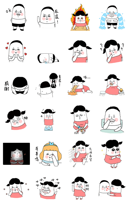 Super Lu's Stickers