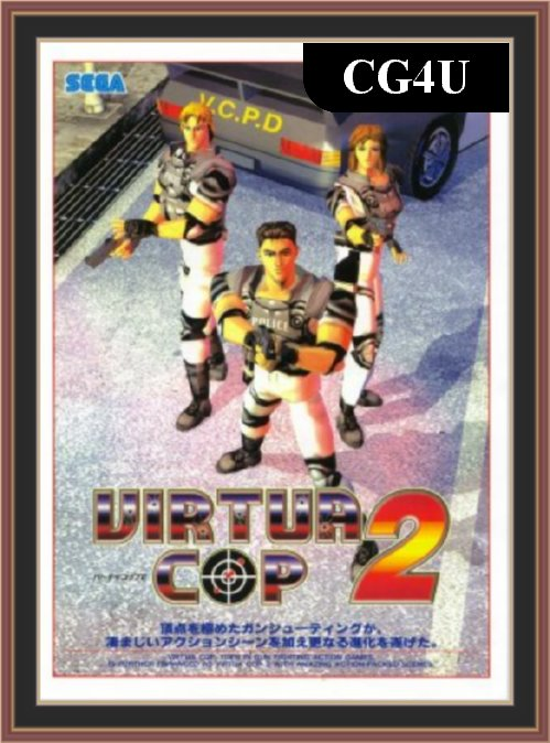 Virtua Cop 2 Cover | Virtua Cop 2 Poster