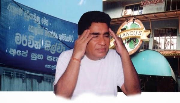Mervyn Silva Threatened In Public Near Court Premises!
