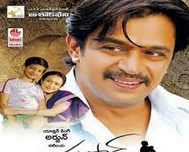 Prasad 2012 Tamil Movie Watch Online