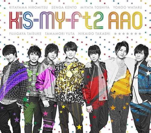[Album] Kis-My-Ft2 – AAO (2015.10.14/MP3/RAR)
