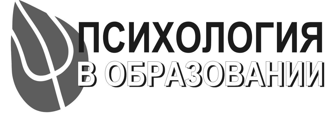 БЮЛЛЕТЕНЬ