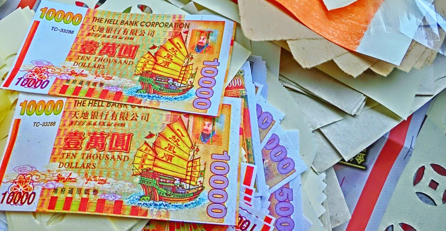 http://upload.wikimedia.org/wikipedia/commons/b/be/HK_Chai_Wan_Cape_Collinson_Crematorium_%E5%86%A5%E9%80%9A%E9%8A%80%E8%A1%8C_Joss_paper_money_%E5%86%A5%E9%8F%B9_offerings_May-2013_The_Hell_Bank_Co_Notes.JPG