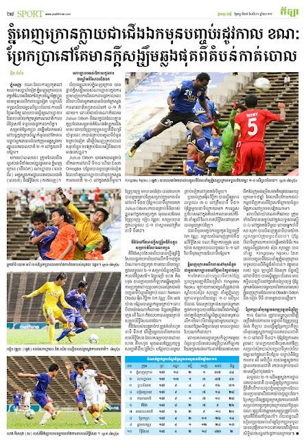 Le topic du football asiatique - Page 2 Crown+champions