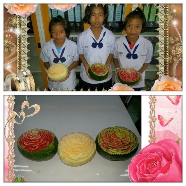 ผลงานนักเรียนแกะสลักผัก และผลไม้