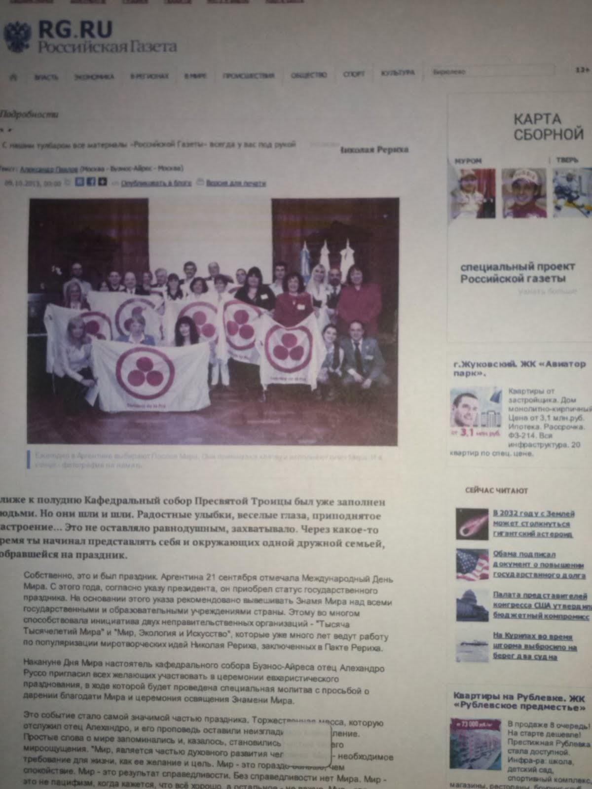 PUBLICACION EN DIARIO DE RUSIA