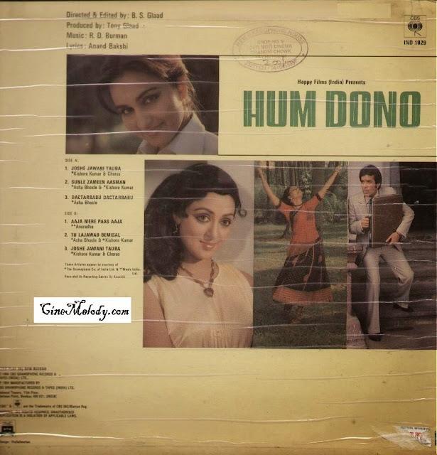 Hum Dono  1985