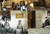 Μουσείο Ελιάς-Γατζέα