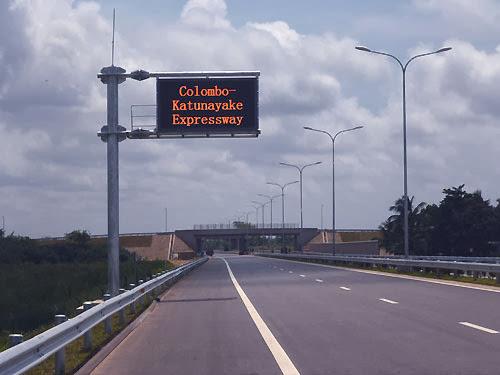 Katunayake highway