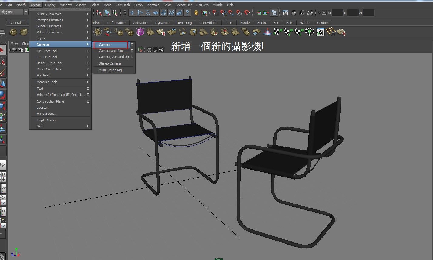 Chair MR Render 02