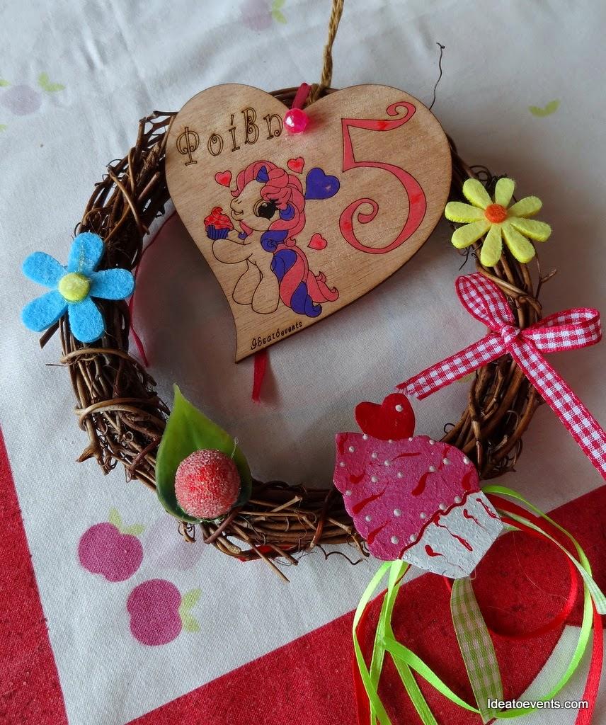 μικρό μου πόνυ, my little pony, wooden heart, ξύλινη καρδια, ζωγραφική, μπομπονιέρα βάπτισης,στεφανάκι