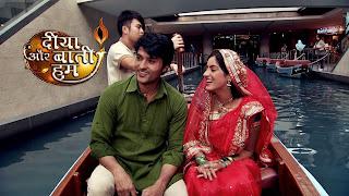 Diya Aur Bati Hum Star Plus serial.jpg