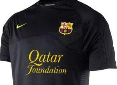 Nueva+camiseta+del+barcelona+2012