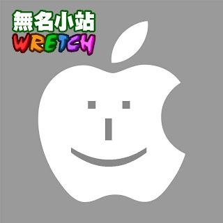Mac用戶下載無名小站相簿