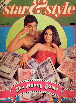 Rajesh Khanna and Tina Munim