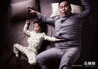 Karate Girl VS Bigman