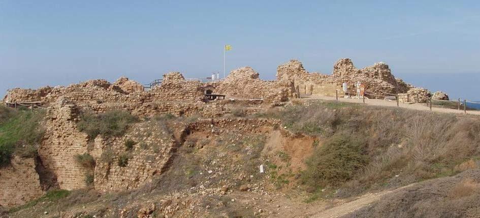 Ruínas de Arsur
