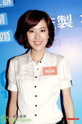 The Other Truth TVB Natalie Tong